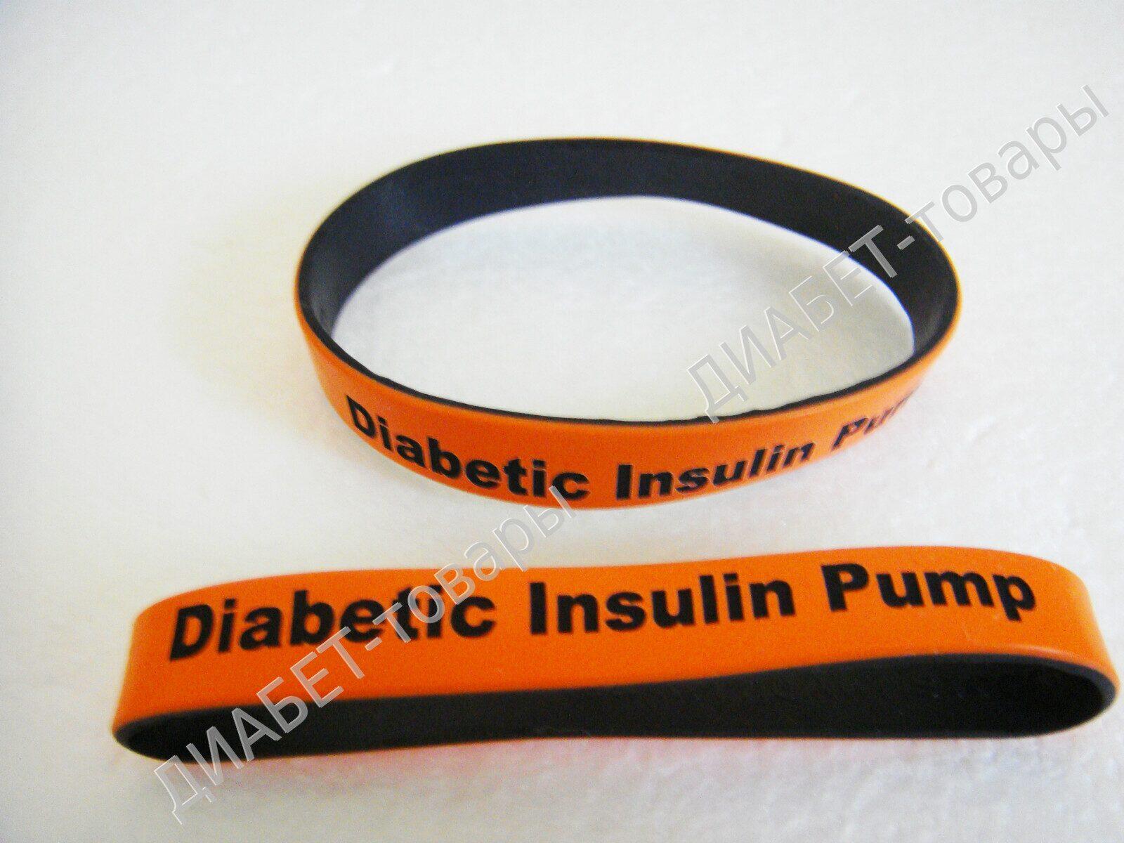 браслеты для диабетиков купить в москве
